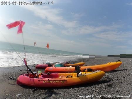 2014-07-11ちょっと海まで・・・!? (6)