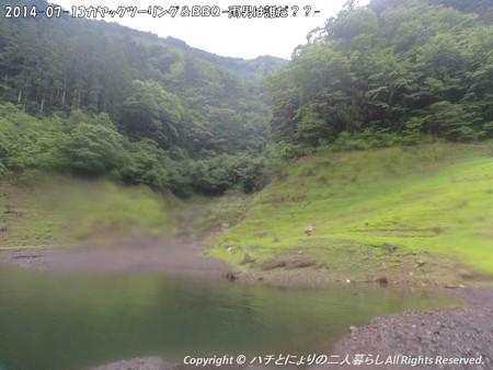 2014-07-13カヤックツーリング&BBQ ?雨男は誰だ??- (4)
