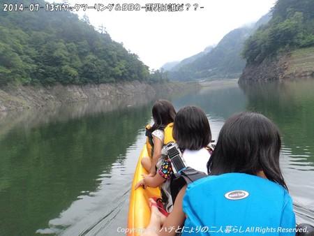 2014-07-13カヤックツーリング&BBQ ?雨男は誰だ??- (12)