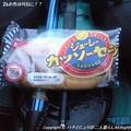 Photos: 2014-10-26お魚は何処に!? (2)
