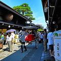 Photos: 高山旅情