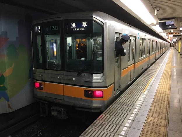 【東京メトロ】01系 30編成