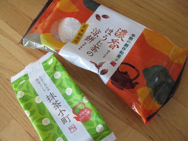 柳月 季節の餅菓子