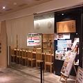麺や 七彩 東京駅