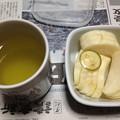 京土産――抹茶入宇治茶とすだち大根。