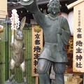 Photos: 地主神社(京都市東山区)
