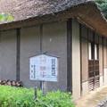 旧石井家住宅(龍寶寺境内)