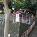 相模陣稲荷神社(鎌倉市植木)