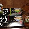 Photos: 竹田土産