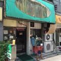 レストランいづみ(新宿5丁目)
