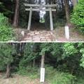 Photos: 長篠設楽原合戦場(新城市)岡崎信康本陣