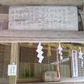 秋葉山本宮秋葉神社 下社(浜松市天竜区)六所神社