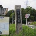 一言坂戦跡(磐田市)