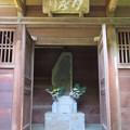 西来院(浜松市)月窟廟(築山殿廟所)