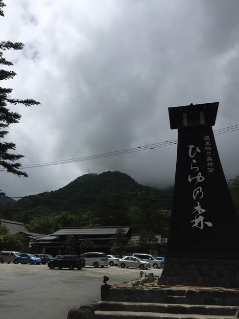 奥飛騨温泉郷 ひらゆの森(高山市)