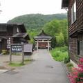 Photos: 白川郷(岐阜県白川村)秋葉社