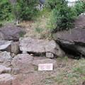 Photos: 小牧山城(小牧市営 史跡小牧山公園)石垣