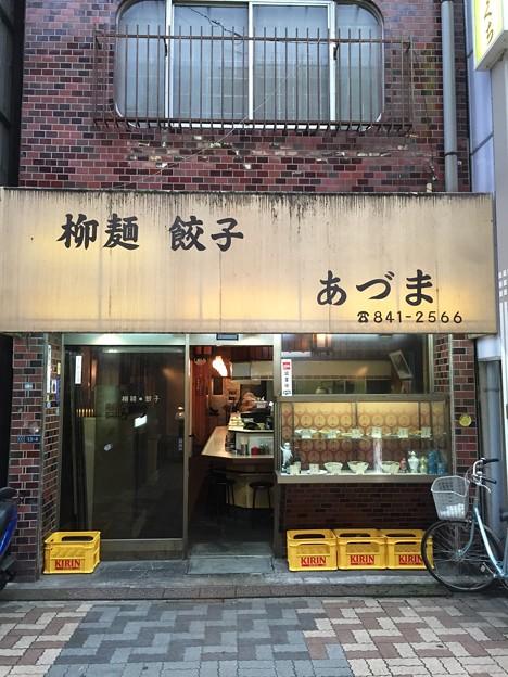 あづま(台東区浅草)