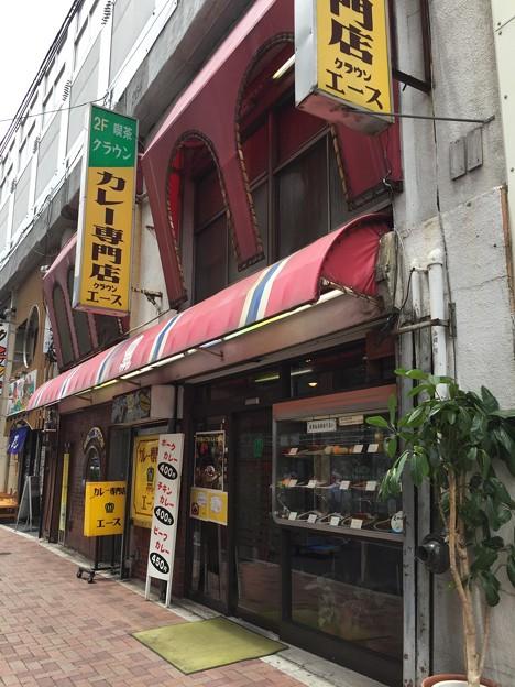 クラウンエース 上野店(台東区)