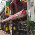 Photos: クラウンエース 上野店(台東区)