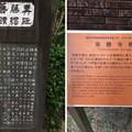 東勝寺橋(鎌倉市)