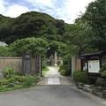 大宝寺/佐竹屋敷跡(鎌倉市)