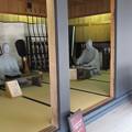 Photos: 箱根関所(箱根町)