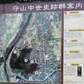 円成寺跡/北条氏邸跡(伊豆の国市)