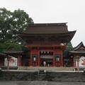 Photos: 富士山本宮浅間大社(富士宮市)楼門