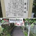 富士山本宮浅間大社(富士宮市)水屋神社