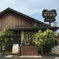 Photos: 星乃珈琲店 越谷店