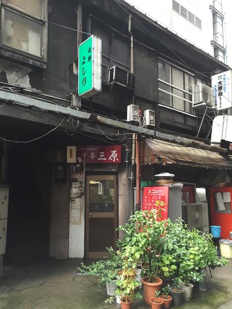 中華 三原 (銀座5丁目)