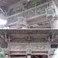 Photos: 正覚寺(沼田市)山門