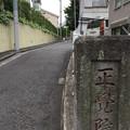 正覚院(三田)
