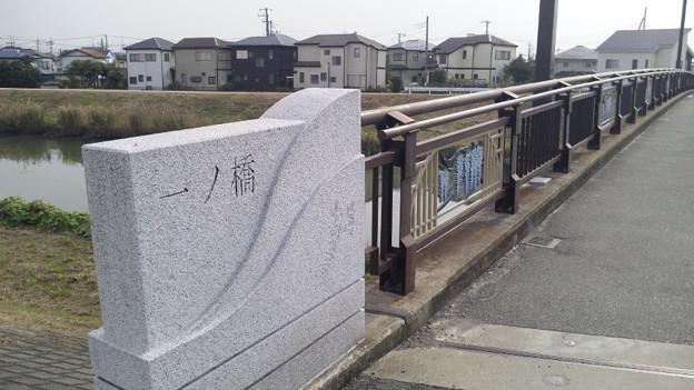 綾瀬川一ノ橋(越谷市)近藤勇護送路