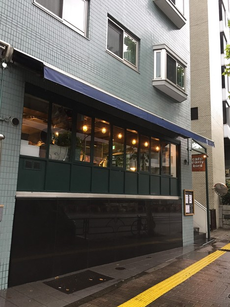 cafe early bird(南麻布)