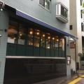 Photos: cafe early bird(南麻布)