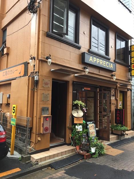 広尾のカレー(渋谷区)