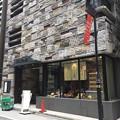 Photos: ねんりん家 銀座本店