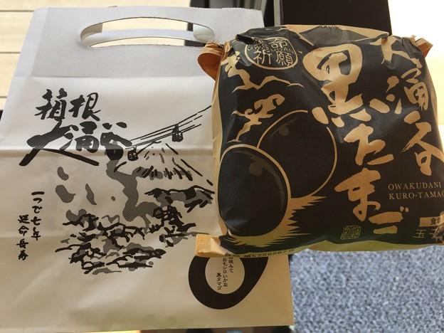 Photos: 大涌谷くろたまご館(箱根町)黒たまご