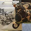 写真: 大涌谷くろたまご館(箱根町)黒たまご
