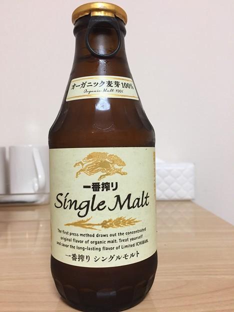 晩酌(= ̄ ρ ̄=)