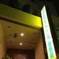 ホテルセレクトイン島田駅前(静岡県島田市)
