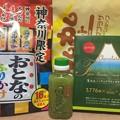 写真: 芦ノ湖土産