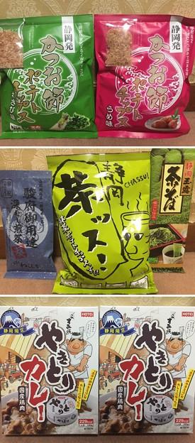 Photos: 富士土産