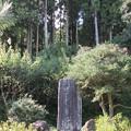 山本勘助誕生地(富士宮市)石碑