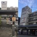 箱根湯本温泉 弥次喜多の湯(箱根町)