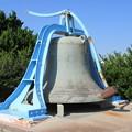 犬吠埼灯台(銚子市)尻屋埼灯台の霧鐘