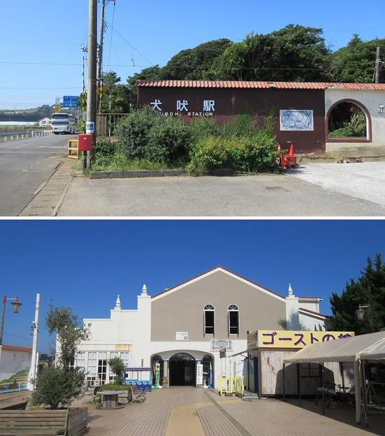 銚子電鉄(銚子市)犬吠駅