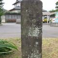 写真: 小手指原古戦場(所沢市)誓詞ケ橋碑